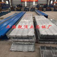 上海宝山压型钢板厂家直销