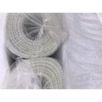 安平创阡玻纤网格布、墙体增强网格布