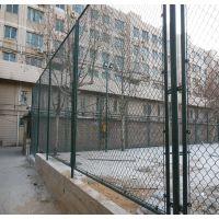厂家现货销售球场护栏网 室内体育围栏网 运动场围栏