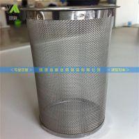 银澳供应冲孔滤筒 金属过滤筒锥形油漏网漏滤筒实体高品质供应