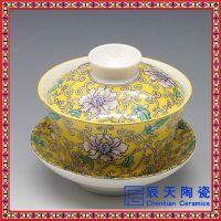大号盖碗青花三才碗 结婚寿礼敬茶杯 八宝茶碗 陶瓷茶杯薄胎碗