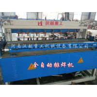 广东网片排焊机厂家