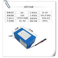 36v电动车锂电池,36v电瓶车锂电池价格