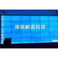 深圳耐诺液晶拼接大屏三星46寸 LTI460HN11 拼缝3.9mm 500亮度 高清分辨率