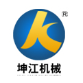 山东坤江机械设备有限公司