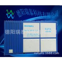 德阳瑞泰提供大功率高压负载箱2200KW/10.5KV,RLC负载箱