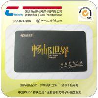 创新佳专业制卡,电子标签,抗金属标签