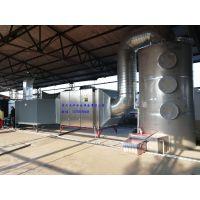 金坛油烟净化设备-收集废气统统达标排放办法