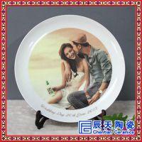高温瓷盘照片盘人物纪念看盘人像盘子定做瓷盘烫画LOGO定制