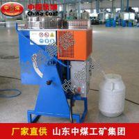 溶剂回收机,溶剂回收机质优价廉,ZHONGMEI