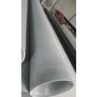 玻璃钢防静电管道生产厂家@玻璃钢防静电管道厂家