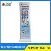 守源手机充电站 立式手机充电站 手机充电器 充电桩