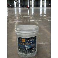 罗阳镇獭湖工业区混凝土硬化、混凝土固化、水泥渗透地坪