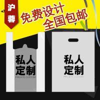 定制定做塑料袋  供应塑料手提袋 方便袋礼品袋超市购物袋