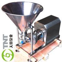乳化泵 管线式 高剪切均质乳化 卫生级  实验必备乳化设备