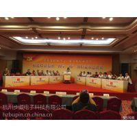 杭州本地抢答器生产销售出租知识竞赛步频无线电子出题软件