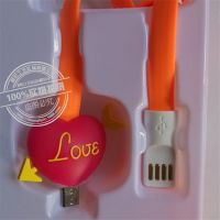 一箭穿心创意数据线 爱心单头苹果安卓手机USB充电线保护套定制