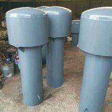罩型通气管Z-600,齐鑫罩型通气管厂家