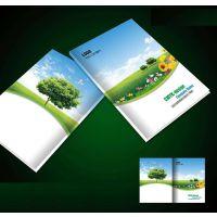 画册,期刊设计,培训教材定制印刷一站式服务