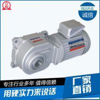 供应厦门东历YS400W-4P TL4060-0400-80S3-M4轴上型涡轮减速机