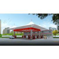 九江市张拉膜结构|700平米膜结构工程|加油站膜结构建筑|奥鼎膜结构公司