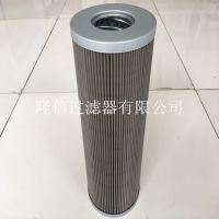 隆信现货销售黎明滤芯过滤器TZX2-160X20