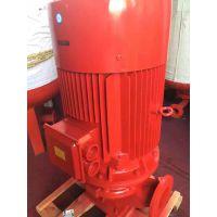 甘肃消防泵,新疆消防泵XBD7.7/30G-L 55kw3CF认证资质齐全,工厂直供