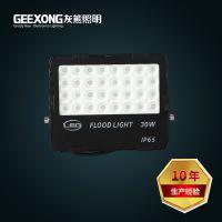 灰熊照明批发LED泛光灯30w 50w 70w 100w 150w 200w LED广告灯草地灯