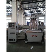 开料机生产厂家 四工序开料机 板式家具开料机 青岛晟森 SX1325B-4