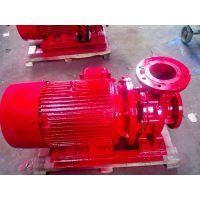 建筑喷淋消防泵XBD20/35-80L/HY消火栓加压泵
