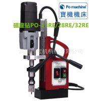 厂家热供 台湾宝机磁性座钻孔机WS-6025MT携带式磁座钻