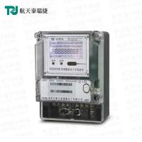 深圳航天泰瑞捷DDSI876单相电子式载波电能表