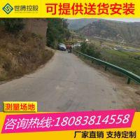 富宁波形护栏 富宁乡村护栏 道路钢围栏定制安装