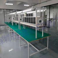 深圳平板线生产厂家 木板线工作台 不锈钢工作台防静电正隆鑫