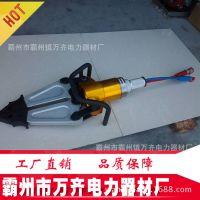 液压剪扩钳BE-BC-300便携式剪扩器