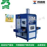 苏州工厂直销凯隆高周波高频热合热水袋焊接机加工设备