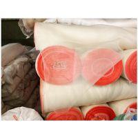红边白色尼龙纱网厂家批发联系:15131879580