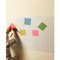 磁善家软白板画板磁性吸附双层结构磁性白板留言写字板