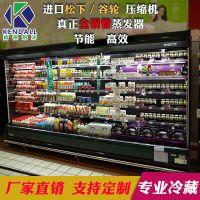 肯德风幕柜蔬菜水果保鲜柜冷藏柜超市酒店饮料展示柜冷柜2018新款
