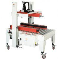 自动折盖封箱机BJE-FX004
