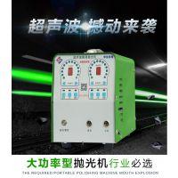 超声波模具抛光机HS-CDS03