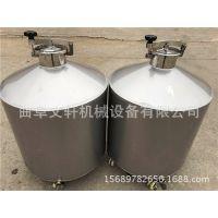 自酿酒小型设备 煮酒的锅 文轩纯粮食酒设备