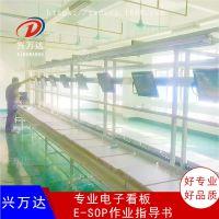 深圳兴万达/e-wi系统/生产看板系统/E185esop一体机