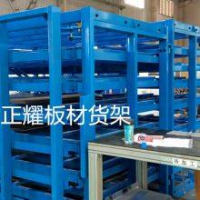 大庆板材货架 抽屉式结构 多层存放 存取方便