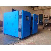 供应卡立亚CTM-1820H高温油式模温机