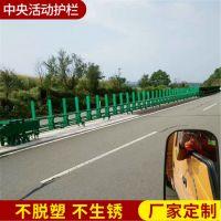 实地测量高速公路中央隔离预应力活动护栏绳索式防撞护栏采用Q235型刚才制作