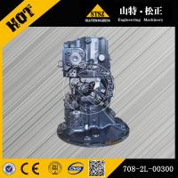 西藏拉萨小松配件 小松pc650大泵 小松挖掘机液压泵报价 正规渠道现货