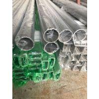 高埗304不锈钢工业管批发76*3.6 精铸弯头