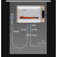 帝恩特2.8KW变频磁能热水器水电分离分体式安全节能洗澡机0元加盟诚招代理