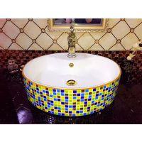 洗面盆台上陶瓷彩绘圆形单孔彩色钻石洗手艺术盆